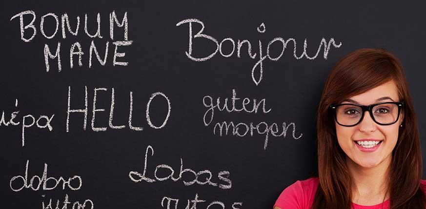 Курсове по Английски език със Сугестопедия